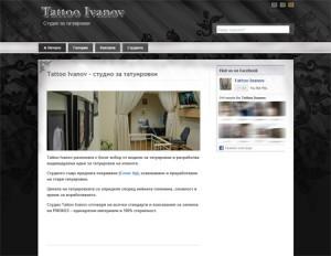 Tattoo Ivanov's Home Page